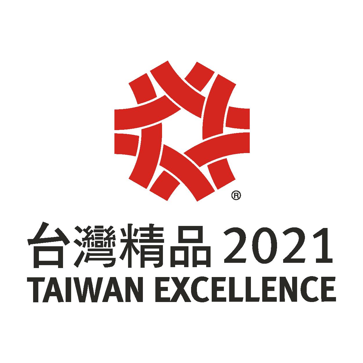 台灣精品獎2021