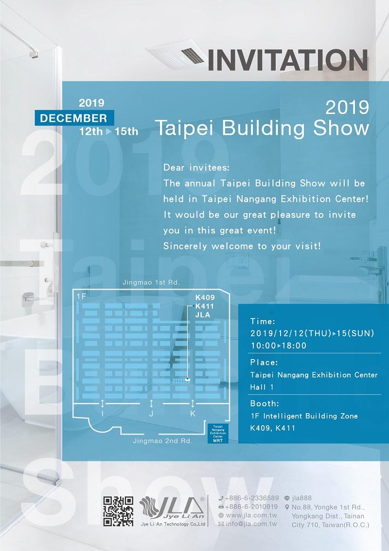 Taipei Building Show 2019